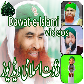 Madani Channel Video
