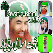 Madani Channel Video Android APK Download Free By Shaheryar Naeem