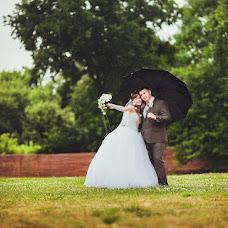 Wedding photographer Vyacheslav Galayba (VGalaiba). Photo of 01.07.2013