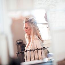 Bryllupsfotograf Tiziana Nanni (tizianananni). Bilde av 11.03.2019