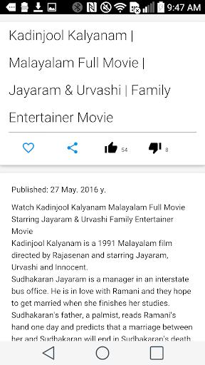 Malayalam Movie of the Day 0.1 screenshots 3