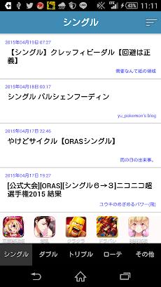 ブログまとめ for ポケモントレーナーズのおすすめ画像2
