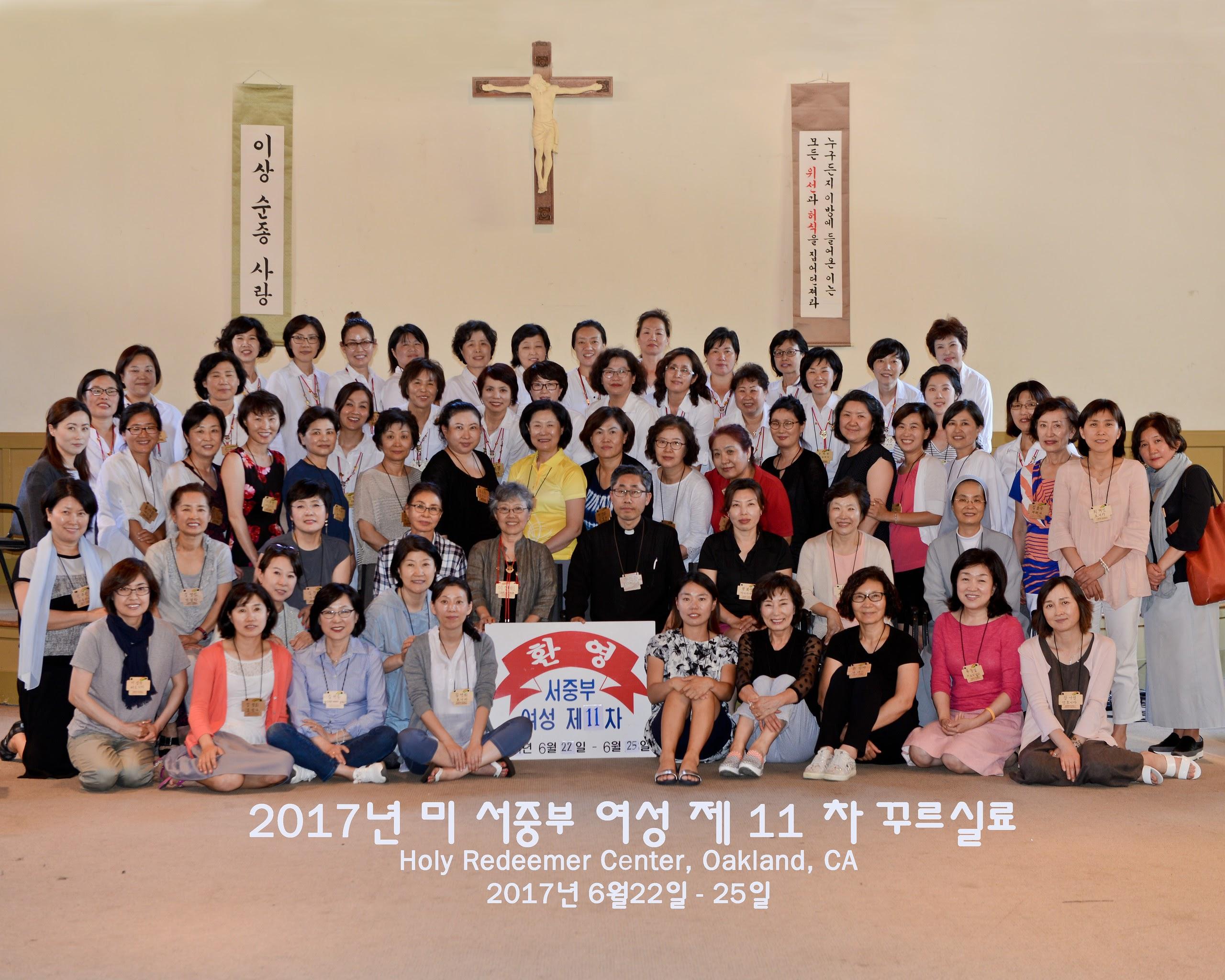북미주 서중부여성제11차꾸르실료 - 지도: 김정곤토마스아퀴나스신부