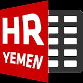 حراج اليمن