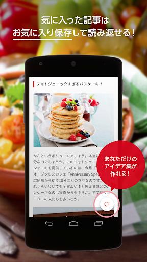 LIMIA インテリア、家具、DIY、家づくりのアイデア app (apk) free download for Android/PC/Windows screenshot