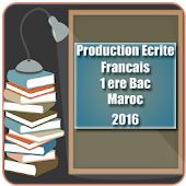 French Writing Baccalaureate