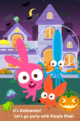 Code Triche Papo Town: Sweet Home-Play House Game for Kids APK MOD screenshots 3