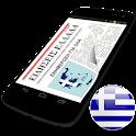 Ειδήσεις Εφημερίδες Νέα Καιρός από Ελλάδα icon