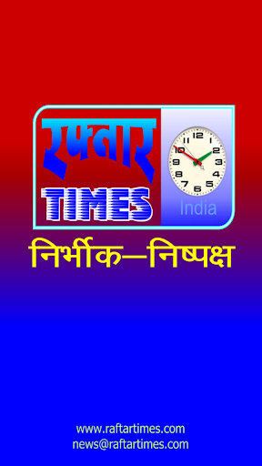 Raftar Times