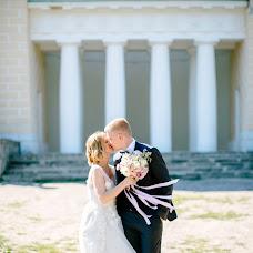 Wedding photographer Sergey Zinchenko (StKain). Photo of 20.11.2018