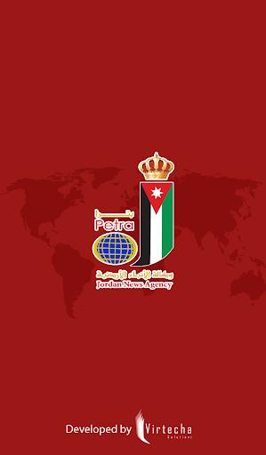 Jordan News Agency Petra