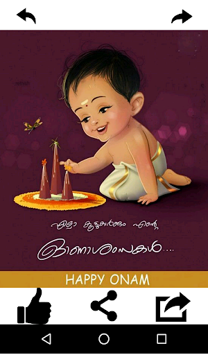 Onam Wishes and Greeting Card 5.0.0 screenshots 8