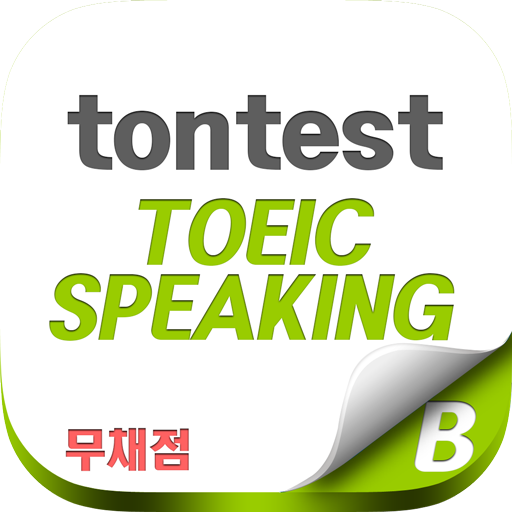 tontest T/S SDS 무채점