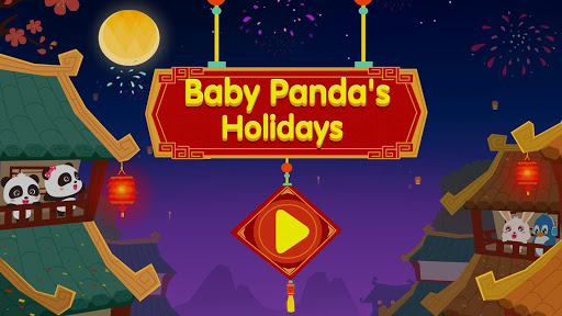 Baby Panda's Chinese Holidays - screenshot