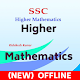 Lucent's SSC Higher Mathematics for PC-Windows 7,8,10 and Mac