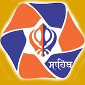 SahibTV