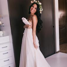 Wedding photographer Nata Dmitruk (goldfish). Photo of 29.01.2018