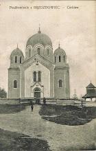 Photo: 7. Cerkiew ok. 1915 - pocztówka wyd. Saul Berek. The orthodox church ca.1915 published by Saul Berek.