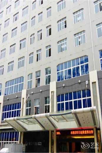 Jinjiang Hotel