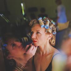 Wedding photographer Matthew Long (matthewlong). Photo of 10.12.2014