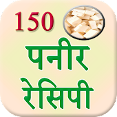 150 Paneer Recipes Hindi