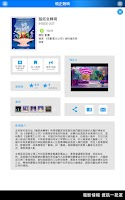 Screenshot of 「Vieshow FUNMOVIE」Official APP