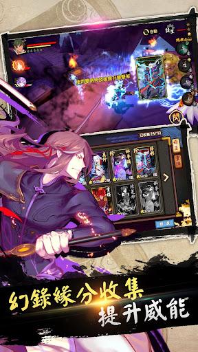 遊戲必備免費app推薦|仙劍幻璃鏡線上免付費app下載|3C達人阿輝的APP