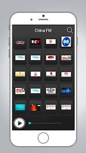 Radio Online - FM Radio China - náhled