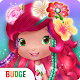 Strawberry Shortcake Holiday Hair (game)