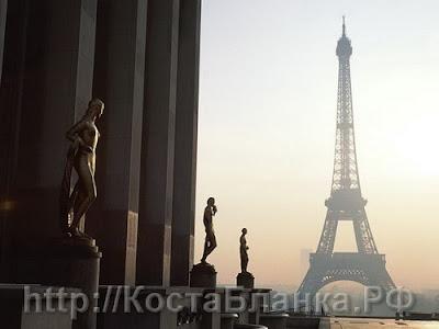 France,недвижимость во франции, апартаменты в Париже, КостаБланка.РФ