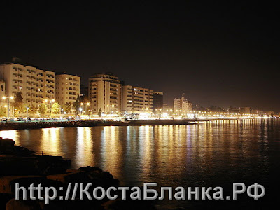 Ciprus,Кипр, недвижимость на Кипре, разрешение на покупку недвижимости, КостаБланка.РФ