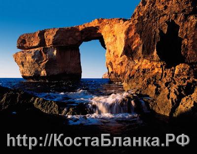 Malta,Мальта, недвижимость на Мальте, КостаБланка.РФ