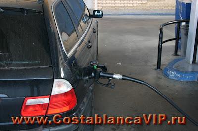 бензин, стоимость бензина в Европе, дизель в Испании, дизель, стоимость дизеля в Испании, заправить автомобиль в Испании, недвижимость в Испании, CostablancaVIP