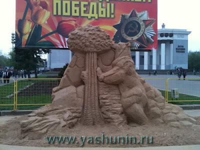 2011 год, год Испании в России, Медведь и земляничное дерево, символ Мадрида, Писающий мальчик, Дружба народов, КостаБланка.РФ