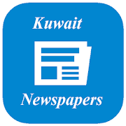 Kuwait Newspapers