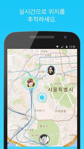 Zenly® 위치추적 - 가족 및 친구 실시간 위치
