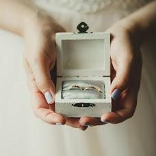 Wedding photographer Irina Safina (isaffina). Photo of 27.01.2018