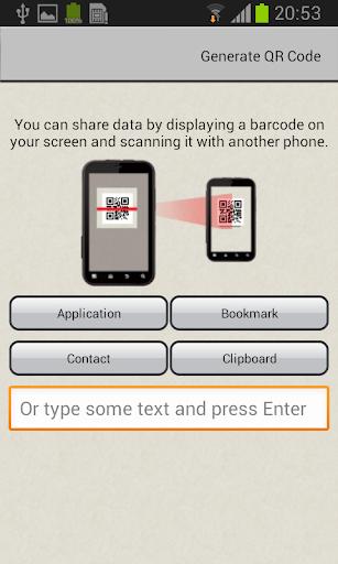 Barcode Scanner APK (1 1 18) on PC/Mac! AppKiwi Apk Downloader