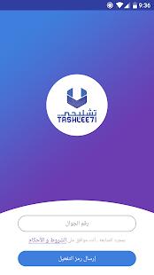 Tashlee7i - náhled