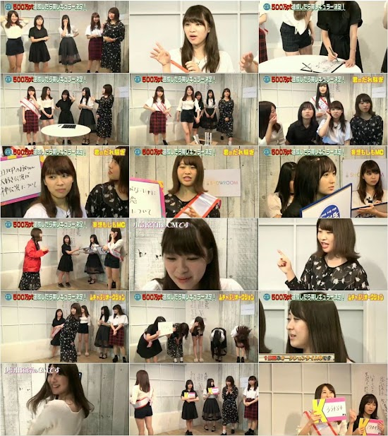 (Web)(360p) SHOWROOM 目指せ!レギュラー帯番組「AKB48の君、誰?」トライアル 160926