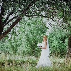 Wedding photographer Sergey Yakimkin (id8843507). Photo of 28.10.2016