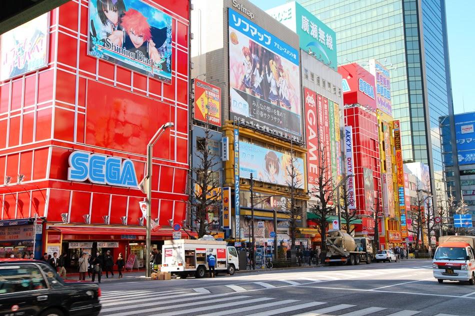 Akihabara the Otaku's Paradise