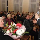 Вечер Планеты, посвященный учителям. 6 февраля 2011 года.