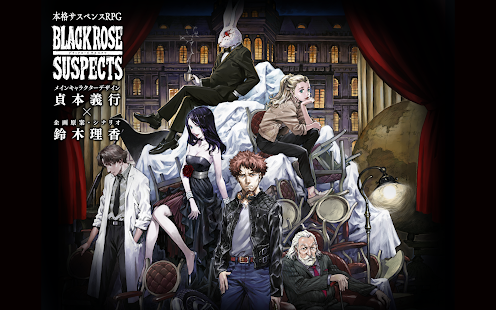 Black Rose Suspects- screenshot thumbnail