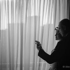 Wedding photographer Aleks Storozhenko (AllexStor). Photo of 06.04.2016