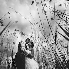 Wedding photographer Feri Bologa (bologa). Photo of 01.09.2016