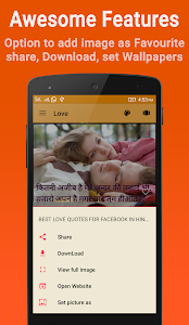 Hindi Picture Quotes & Status screenshot 5
