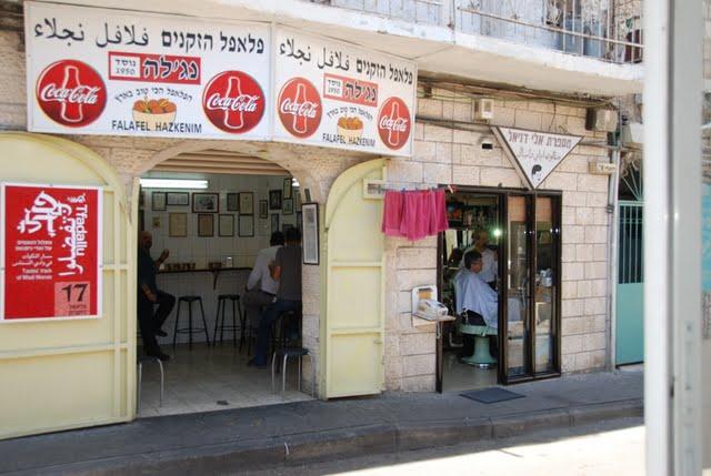 falafel, hazeknim, haifa, wadi nisnas