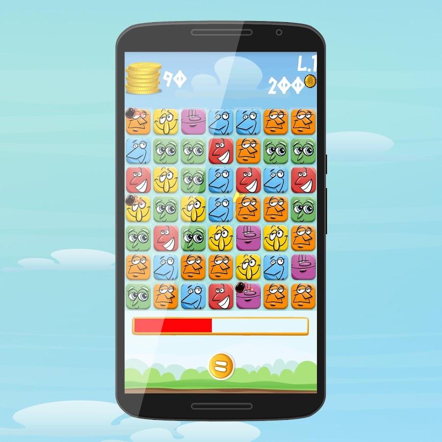 لعبة اندرويد Crush Square الشبيهة