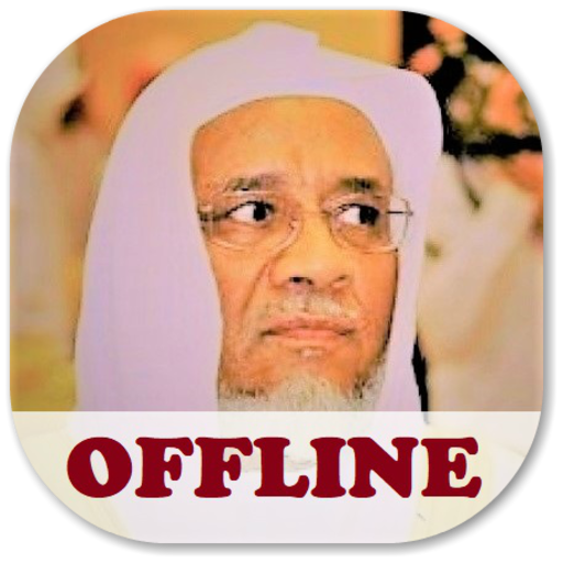 Ibrahim Al Akhdar Quran Offline MP3 Android APK Download Free By Abyadapps